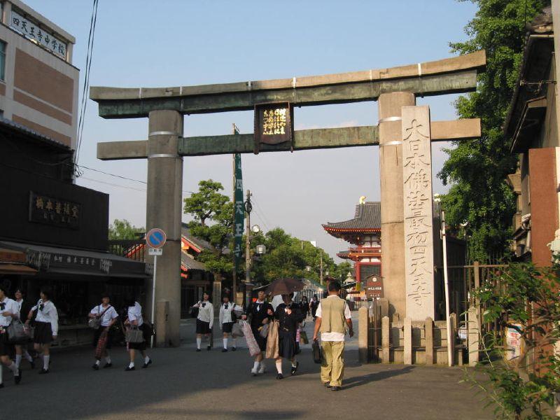 [오사카] 시텐노지
