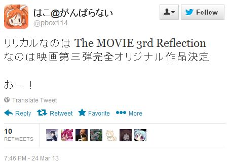 나노하 세번째 극장판은 완전 오리지널 작품이라는..