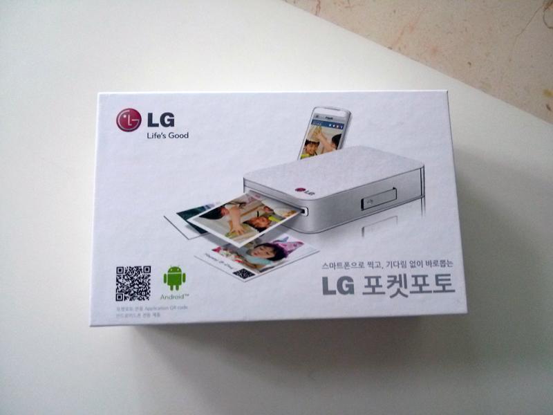 LG 포켓포토 지름기