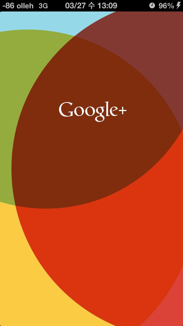 바뀐 구글플러스 앱 스타트 이미지의 비밀