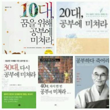 [교육-문화] 책으로 노는 집
