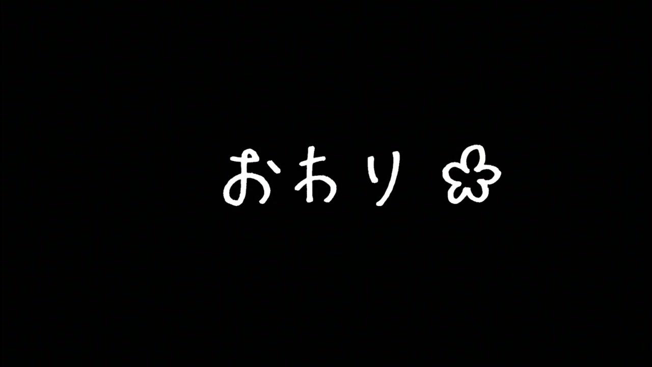 비비드레드 오퍼레이션 12화(完) 감상