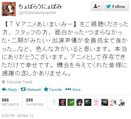 '아이마이미'의 작가분께서 트위터에 올린 글이 화제