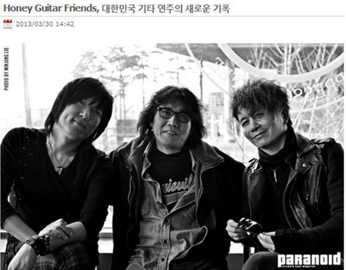 [Review] Honeyguitar Friends Concert -..