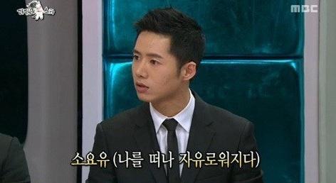 오종혁, 데뷔소속사와 다시 재계약 맺어