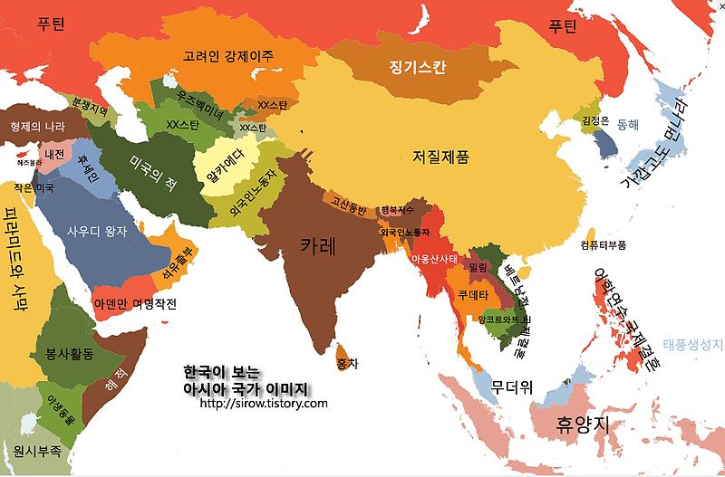 한국인이 보는 세계