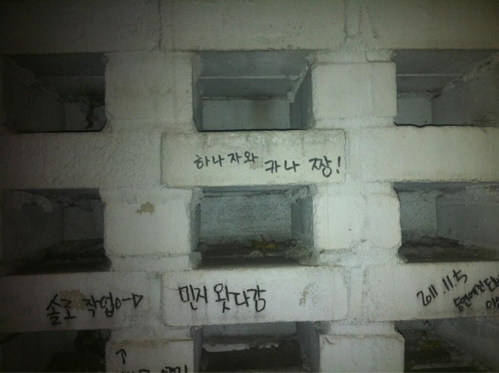어떤 동네 세무서의 흔한 낙서.jpg
