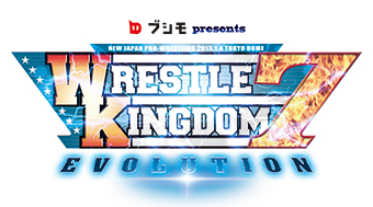 NJPW 2013.01.04 Wrestle Kingdom 7 리뷰