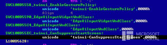 윈도우 8.1에서 데스크탑 모드로 부팅이 가능해진다?