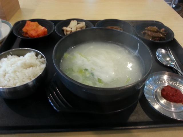 오늘의 점심메뉴-사골곰탕
