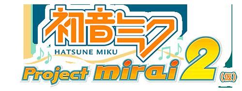 게임 '하츠네 미쿠 프로젝트 미라이2'(가제) 공식..