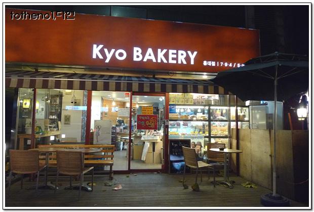 쿄베이커리의 크림치즈빵&토마토의 난(...)