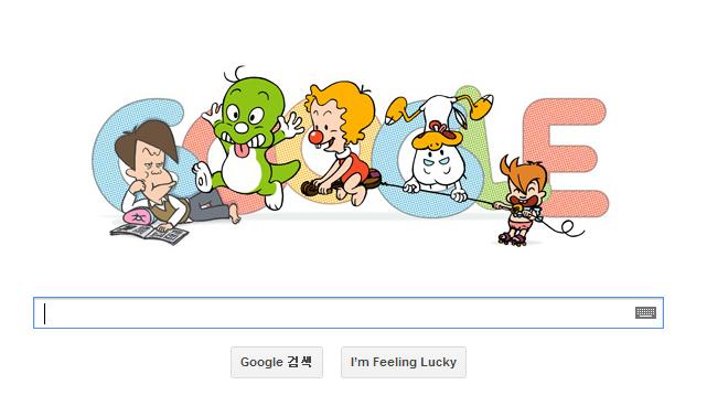 구글, 아기공룡 둘리 30주년 기념 로고등장