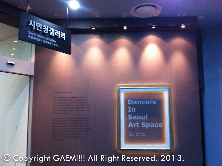 Dancers In Seoul Art Space 전