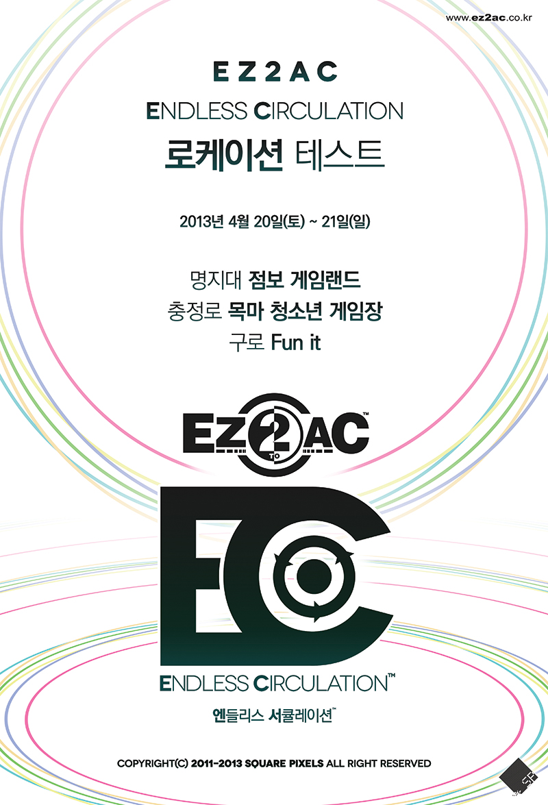늦게쓰는 EZ2AC : ENDLESS CIRCULATION 로케이..