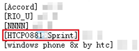 HTC의 새로운 윈도우폰 소식!