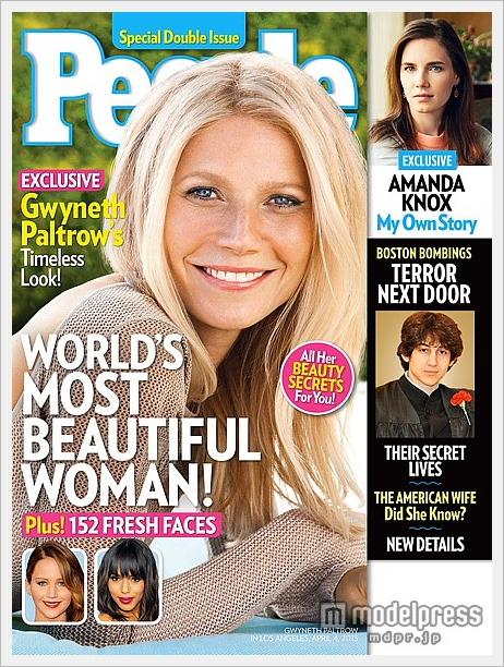 '세계에서 가장 아름다운 여자' 랭킹을 발표