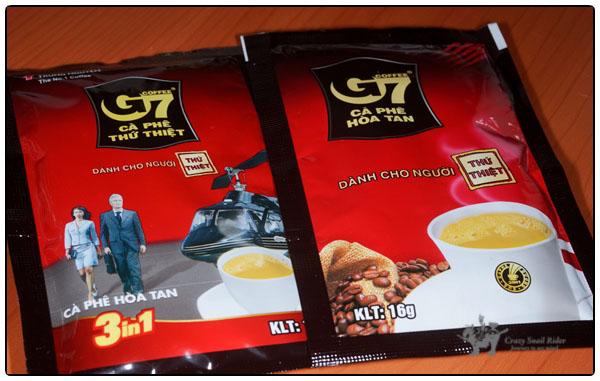 베트남의 유명 인스탄트 커피 G7