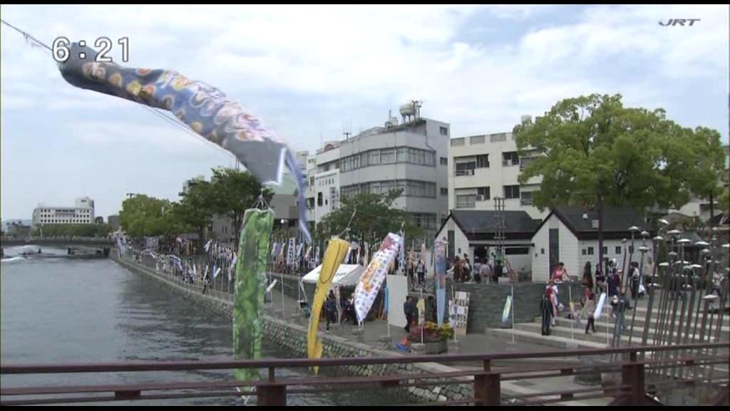 도쿠시마의 '마치아소비' Vol.10 관련 보도 캡쳐 사..