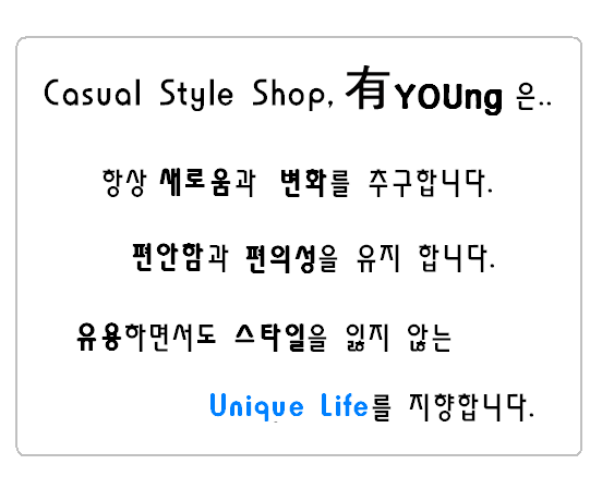 Casual Style Shop은요...