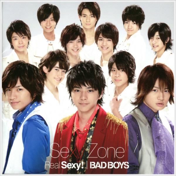 2013년 5/13일자 주간 오리콘 차트(single 부문)