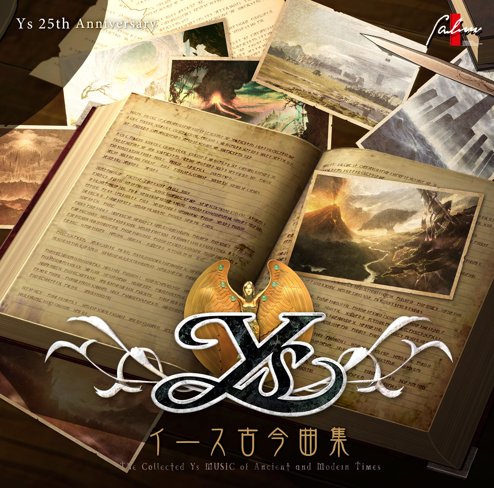 The Collected Ys MUSIC of Ancient and Mod..