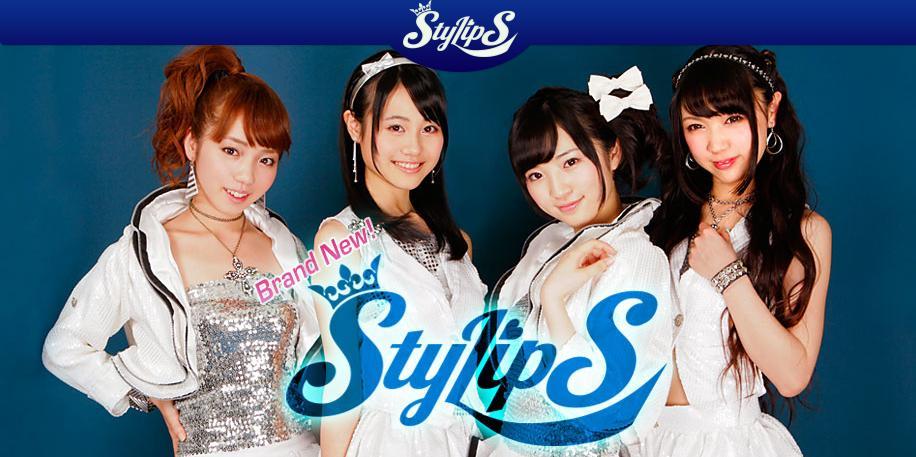 신생 StylipS의 첫 곡은 Fate/kaleid liner 프리..