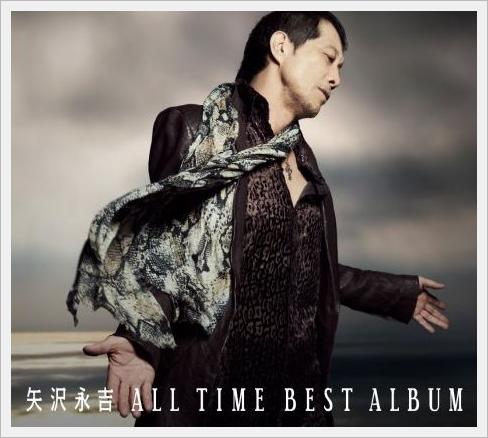 2013년 5/27일자 주간 오리콘 차트(ALBUM 부문)
