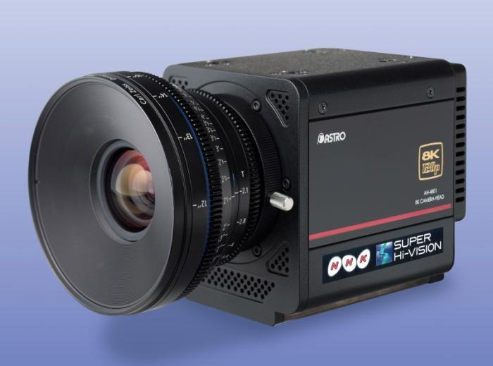 NHK, 아스트로 디자인의 8K 카메라 헤드