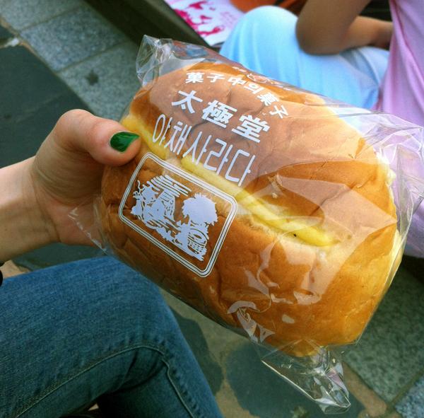 태극당, 사라다빵