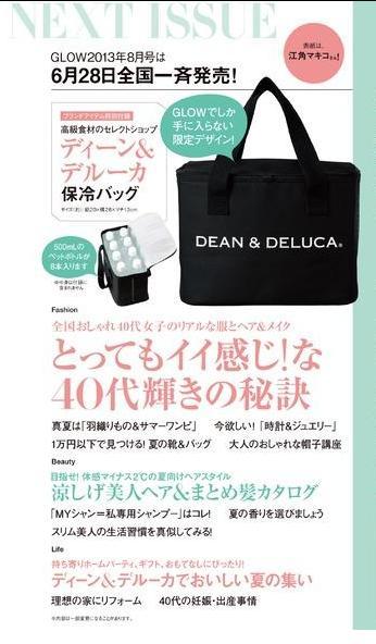 기대가 될락말락하는 일본패션잡지부록들.