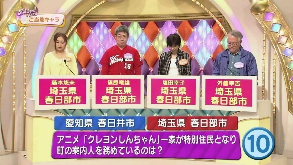 NHK 퀴즈 프로그램에서 출제된 애니메이션 관련 퀴즈