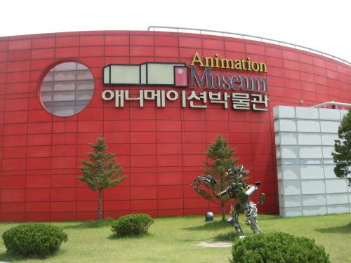 춘천여행-애니메이션박물관