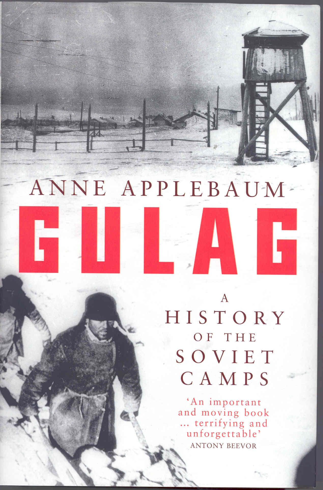 굴라그 - 수용소의 역사