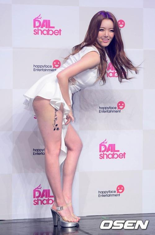 달샤벳 세리, 섹시한 허벅지 타투!