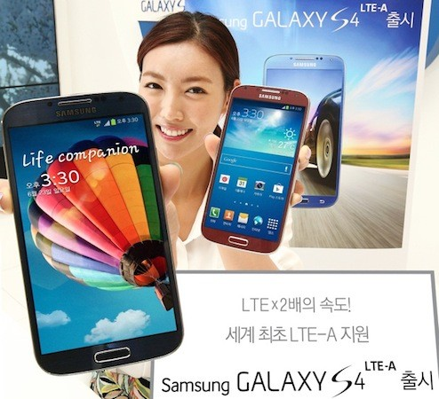 SK의 세계최초 LTE-A 상용화 (갤럭시S4)