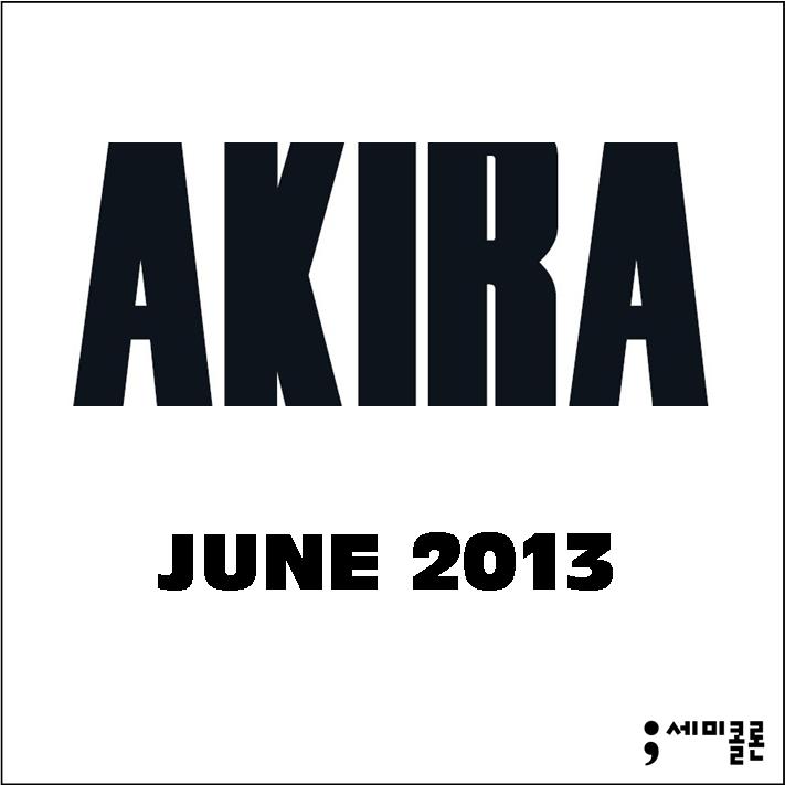AKIRA!!