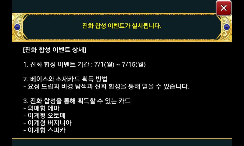 [확밀아] 염하시즌의 시작 - 정정, 왠일로 이벤..