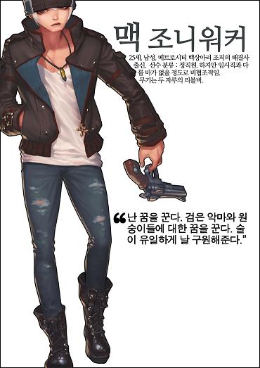 최강의 군단 클베 소감