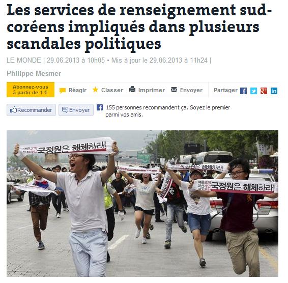 프랑스 르몽드가 보도한 국정원 회의록 공개 사건은?