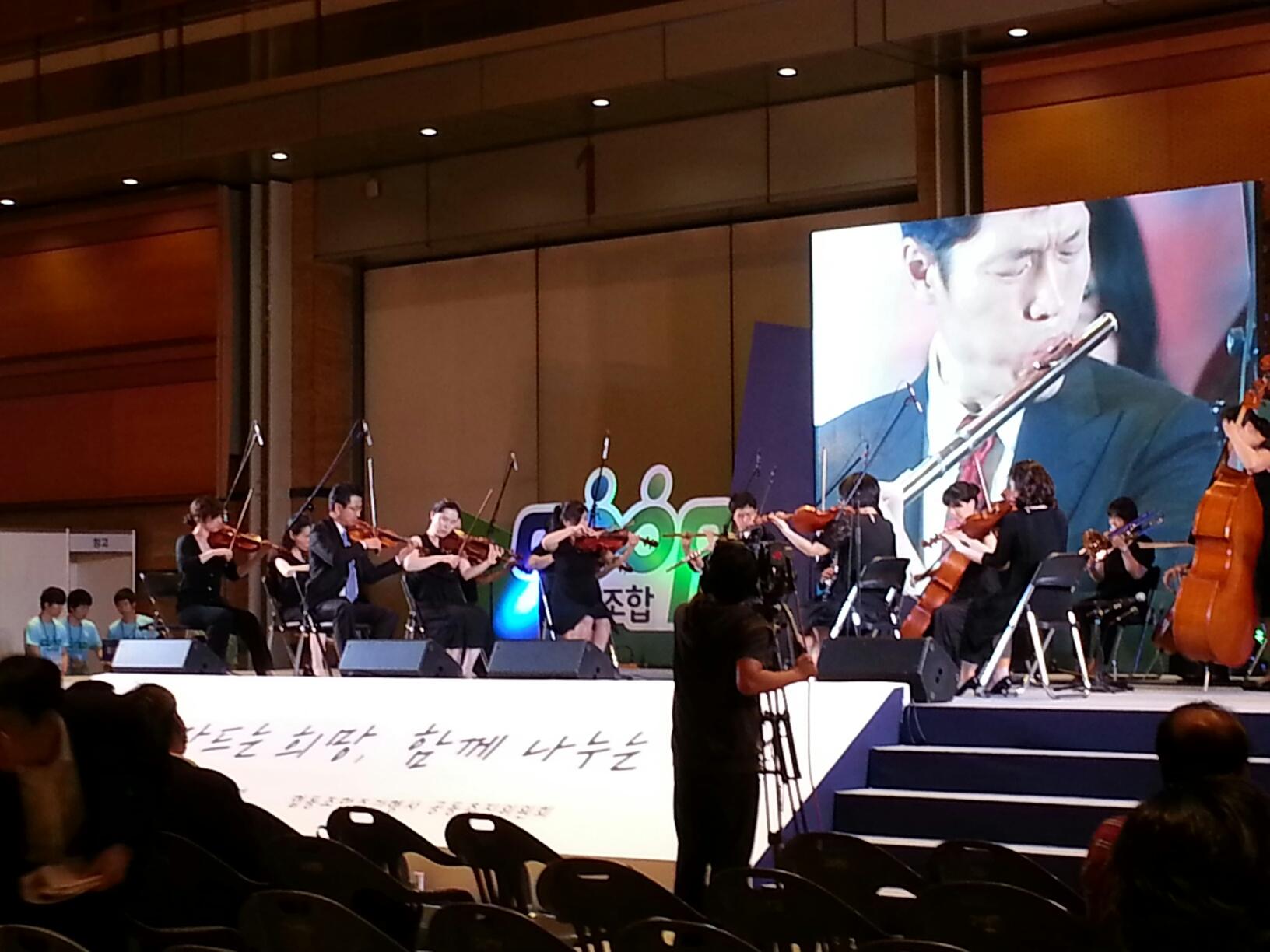 제1회 협동조합의 날 기념식 및 박람회 참관 후기