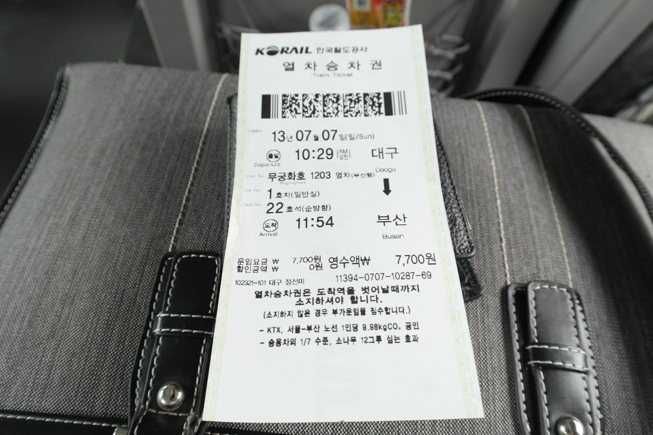 110707 DD동 부산 모임 -1부-