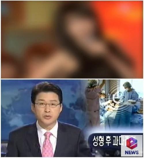한애리, 연극으로 인생 2막 열다