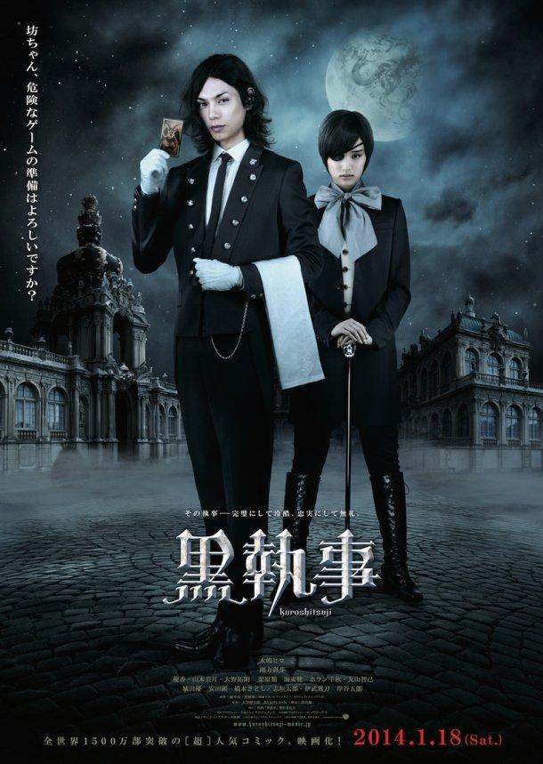 실사 영화 흑집사, 2014년 1월 18일에 일본 현지에서 개봉