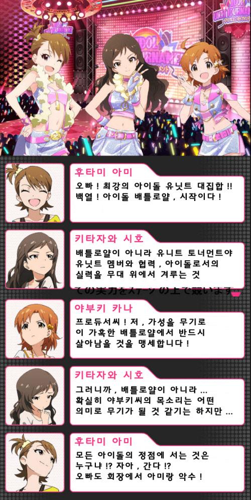 밀리언라이브 키타자와 시호 신곡 미리듣기 공개!