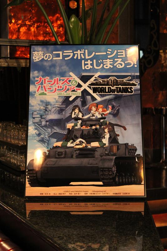 워게이밍 재팬, '월드 오브 탱크'와 '걸즈 & 판처' ..