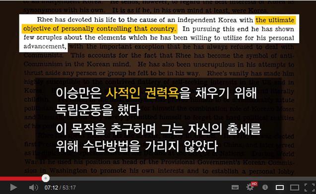 백년전쟁, 민족문제연구소의 치졸한 거짓말
