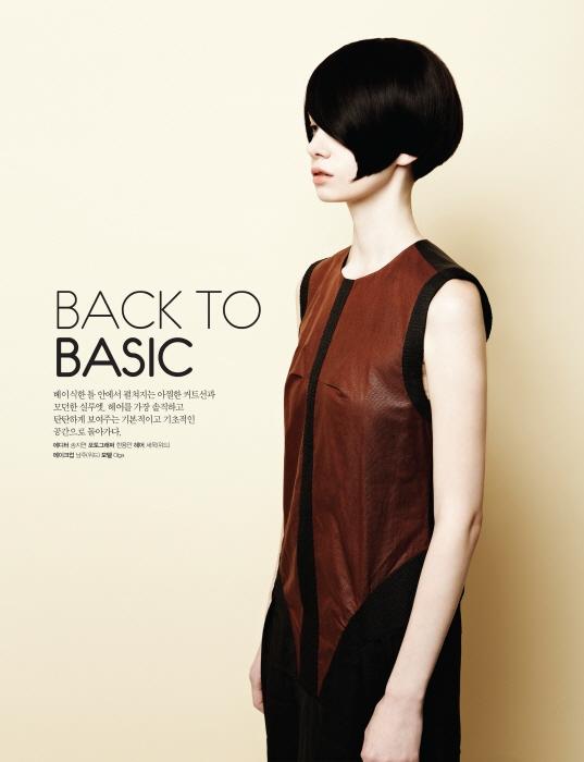 GRAPHY Nov. 2012 Back to BASIC [위드]