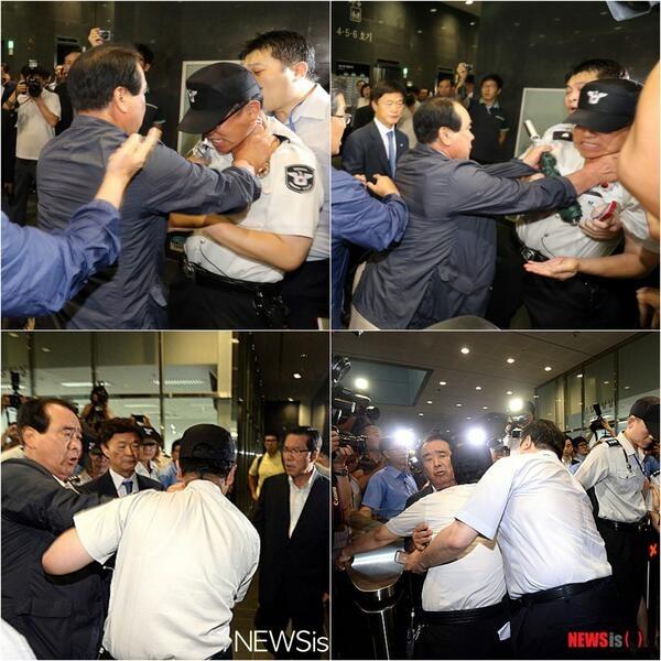 청원경찰 멱살 잡고 난동 부리는 새누리 인간들.