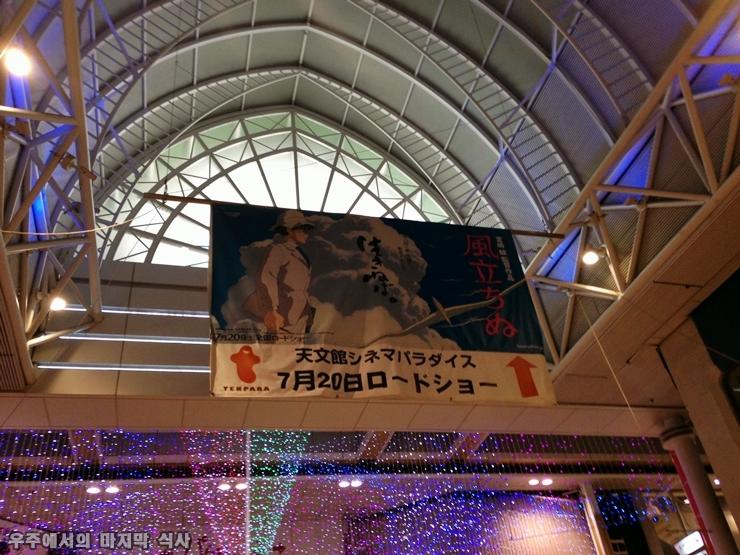 [가고시마 여행 (9)] 야식으론 라멘 그리고 맥주!!..